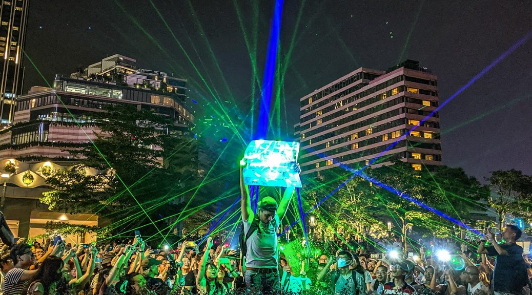 A 2019 demonstration with laser pointers in Hong Kong following the arrest of activist, Keith Fong.