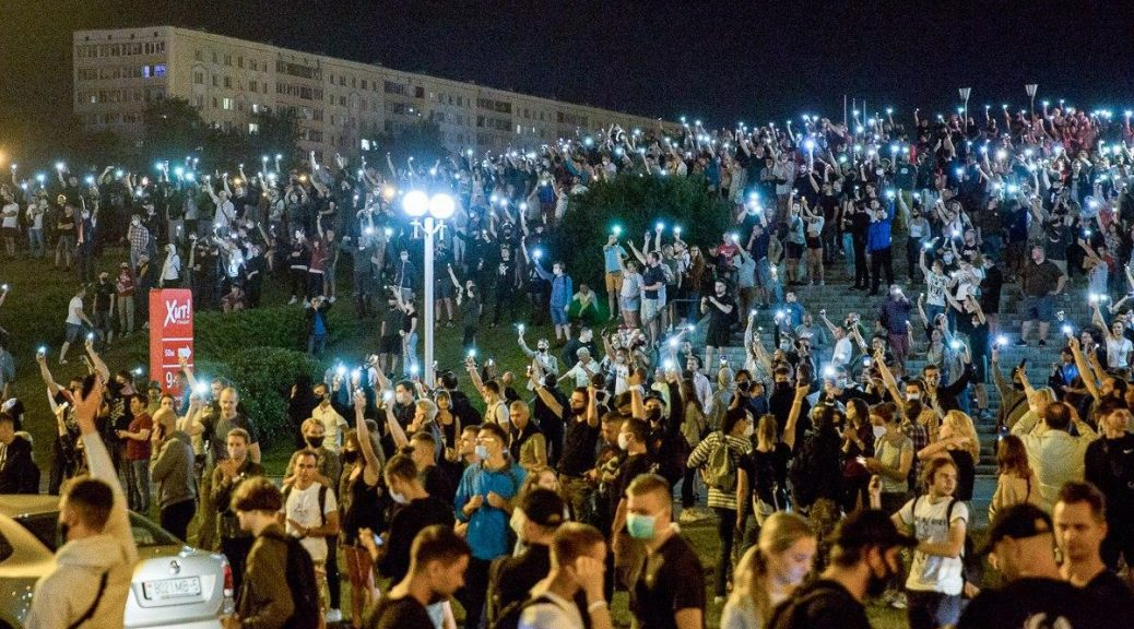 Anarchists and other anti-dictatorship protestors marching in Minsk, Belarus, August 11 2020